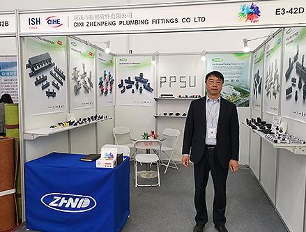2019 ISH 北京供热展