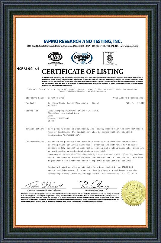 证书-N-5810